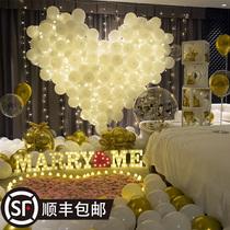 Net red proposal decoration decoration props Creative supplies Package scene scene Confession artifact room Indoor bedroom