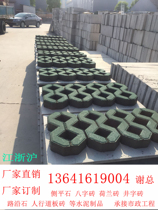 Side flat stone Concrete road along the stone parking lot eight words brick Dutch well character permeable brick pedestrian board brick color Brick