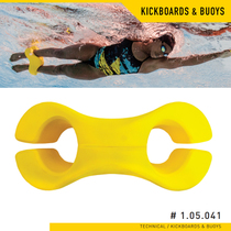 FINIS axis Buoy Floating middle cylinder coaxial float multifunctional swimming clip leg plate water plate equipment