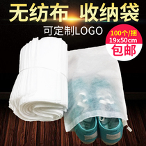 Non-woven shoes bag storage bag drawstring beam pocket travel shoes bags bags dust bag boots cover shoe cover