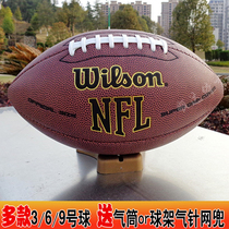 Wilson Rugby Vail win American 9th game 7th No. 6th 3rd Childrens Rugby authentic NFL