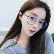 261ecfd1a2 Korean version of the tide Pearl glasses frame female retro myopia eyes  round big face with