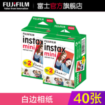 Fuji instax mini photo paper shot up photo paper shot negative 3 inch 40 white-edged photo paper