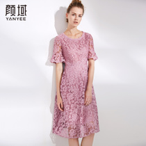 Genevic Lace round neck cut out hook flower collection waist lace Dress