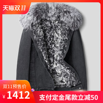 Fur cowboy leather winter mens fur one leather