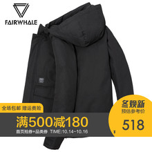 Mark Ed Faye's down jacket, men's short, 2019 autumn and winter new fashions men fashionable and handsome.