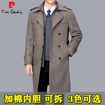 Pilkaden mens windshield mid-length dad autumn winter coat thick business casual medium-size size top