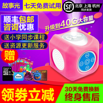Story light child baby young children 0-12 years old story machine