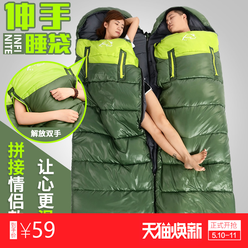 Outdoor sleeping bags Adults winter travel, warmth preservation camping, single person can assemble a pair of hand-held portable sleeping bags