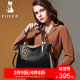 Gold fox handbag 2017 autumn new fashion bag leather Messenger bag soft leather ladies casual shoulder bag