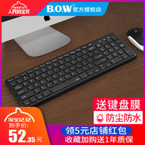 Bow Mini Wireless Keyboard Mouse set notebook desktop computer Home Office game feel small key mouse