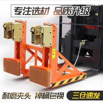 Heap high machine special heavy-duty double oil barrel fixture handling hawker grip barrel oil bucket fixture iron plastic