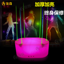 Aisoon Bar Laser dot stage luminescent beauty dot platform jump stage move led wet point jump stage