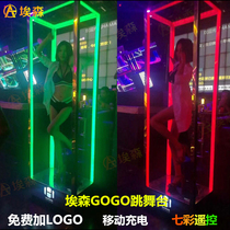 Essen Bar led point stage luminescent jump stage removable gogo stage frame four-dimensional space stage