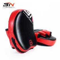 BN ultra-fine main cible arc cible adulte Muay Thai suie matériel de formation de boxe cible Taekwondo formation professionnel main cible