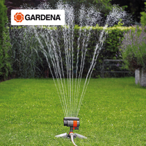 Germany imports Gardiner horticultural automatic sprinkler home lawn sprinkler rectangular pendulum arm type watering device