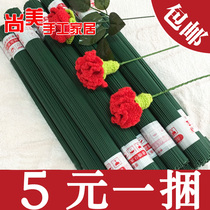 East hedge flower material DIY flower diameter green wire 2 flower branch plastic wrapped flower pole rose pole green iron wire stem free mail