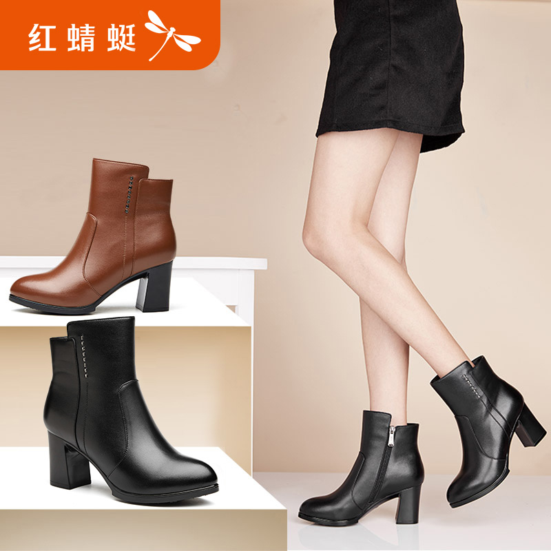Red 蜻蜓 women's shoes 2018 winter new short tube high-heeled thick with women's boots fashion plus velvet warm wild women's cotton boots