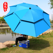 Wearing Weiying fishing umbrella 2.2/2.4 m universal double vertical folding outdoor inserted sunproof and rainproof sunshade umbrella for fishing