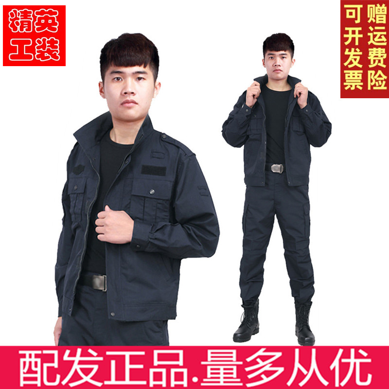 Spring and summer outdoor Tibetan blue grid security training suits male military enthusiasts special forces uniforms overalls