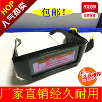 Welding machine mask Welding glasses automatic dimming anti-ultraviolet anti-arc black Welder special eye protection sunglasses