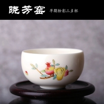 Taiwan Xiaofang kiln early pastel three more cups of pastel round cup cup single cup Pu er cup tea cup