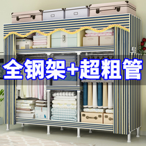 Simple cloth wardrobe Assembly cloth wardrobe modern minimalist wardrobe rental room with steel bold storage hanging wardrobe