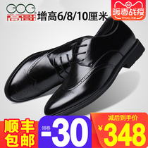 Gao GE heeled shoes men 8cm in the spring increased mens shoes 10cm dress leather men increased shoes men 6cm