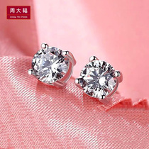 Chow Tai Fook PT950 diamond earrings in platinum with female four-prong Platinum 1 karat real diamonds small earrings gifts