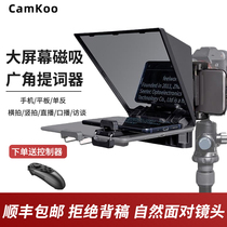 SLR camera mobile phone live broadcast special mouth teleprompter live broadcast large screen professional portable small teleprompter