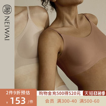 NEIWAI inside and outside Jin Jing with the same 2021 new cloud without size underwear thin shoulder strap vest bra without trace