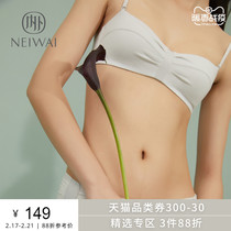 NEIWAI inner and outer rhododendron with) zero min pleated small chest color d underwear female non-wire bra thin section of the tube
