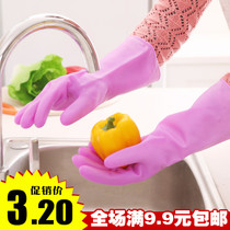 Dishwasher Gloves Female waterproof rubber latex leather kitchen brush bowl laundry clothes plastic cleaning housework durable sticker