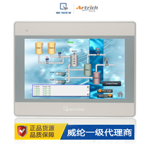 Vylon MT8150IE 15-inch touch screen special offer (first class agent).
