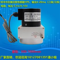 Bebik pull wire displacement sensor HPS-M1-20-420 10 30 40 50 pull wire encoder