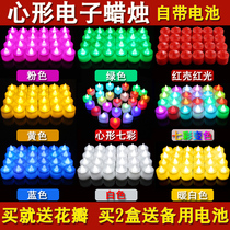Electronic candle romantic LED lamp birthday heart-shaped courtship confession decoration proposal decorate creative products Christmas