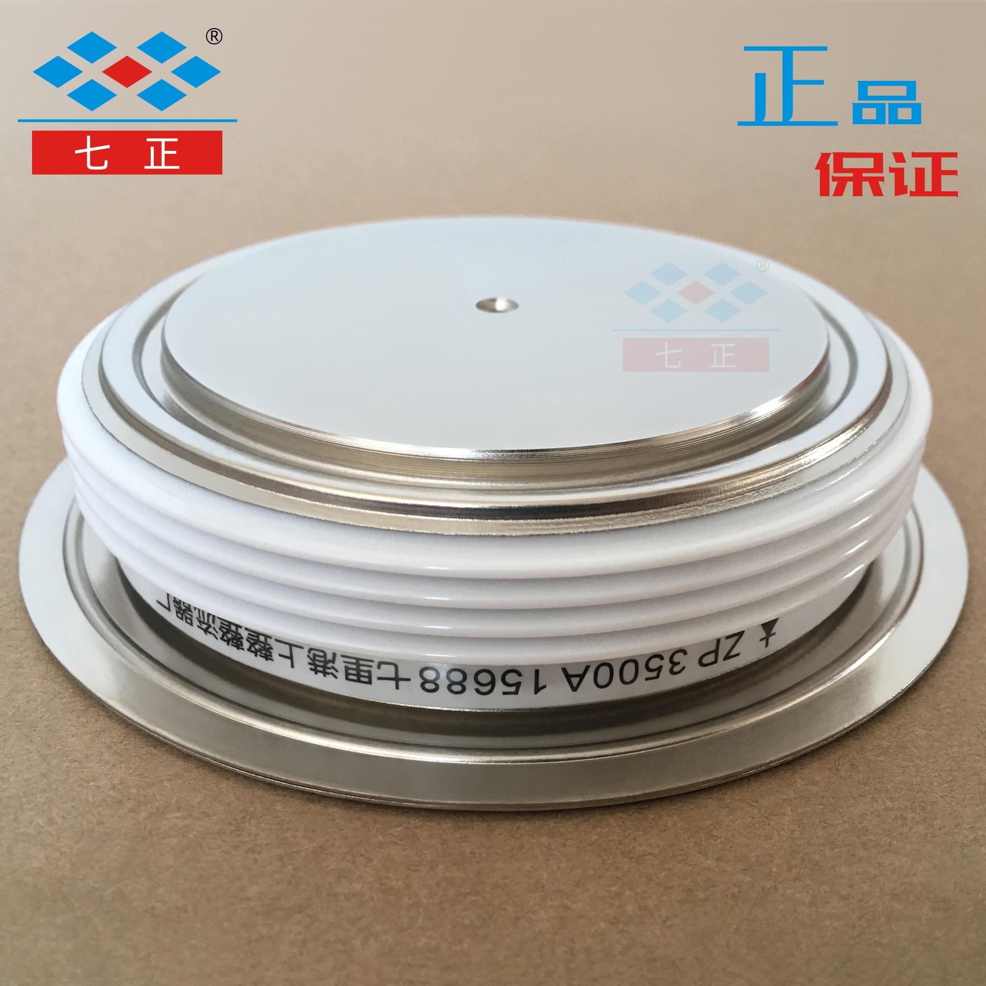 ZP3500A ZP4000A 1600V -16 Convex Flat Rectate Diode Seven Positive