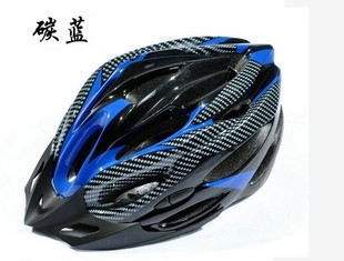 Recommended! Carbon fiber integrated bike helmet Mountain bike riding helmet Riding equipment Riding cap