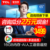 ✅✅TCL 65V2 65-inch 4K ultra-thin HD artificial Intelligence network flat screen LCD TV