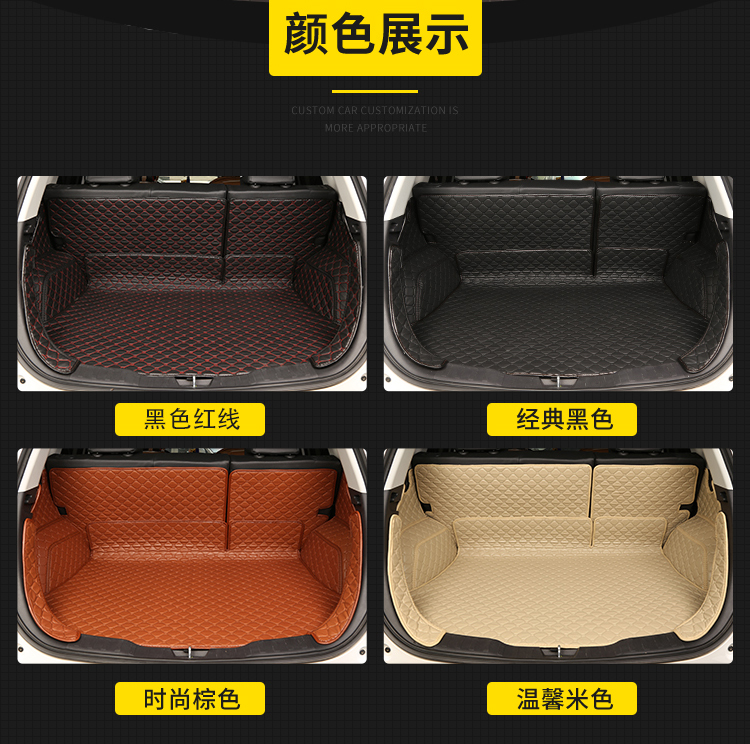 09-13 Classic Fox Two-compartment, Three-compartment, 19 New Fox Tailbox Cushion Full-enclosed Backup Box Cushion