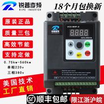 Sharp Drive 1.5 2.2 3 4 5.5 7.5 11kw single-phase 220v three-phase 380v motor regulator