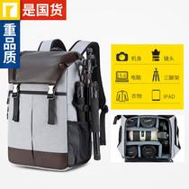 Anogel одноглазый мешок камеры плечо многофункциональных случайных моды высокой емкости фотографии мешок путешествия 揹 мешок