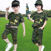 Baby boy 2017 new summer girls sport suit commando camouflage uniform child children