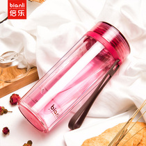 Bianli Glass Double-decker portable water cup with lid cup male and female car filter teacup 300ml3138
