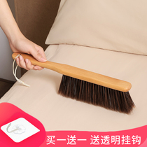 Large soft wool wood handle sweeping bed brush Household bed brush dust brush Bedroom go-to-ash broom dust anti-static brush