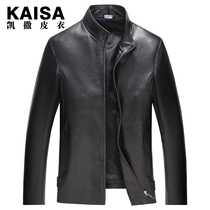 Caesar autumn and Winter new leather leather mens collar Haining sheep leather jacket short paragraph suit lapel thin jacket
