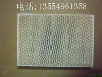 1602l furnace head 2402 gas infrared burner honeycomb ceramic plate 5 pieces from a fixed length of 132 wide 92 thick 14M