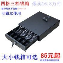335 Five-grid three-file lockable cash register cash register cash drawer drawer type can be used independently of the cash register 405 cash register box
