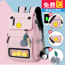 Старшие школьники школьная сумка корейская версия Харадзюку ulzzang старшеклассник рюкзак большой емкости рюкзак для школьников