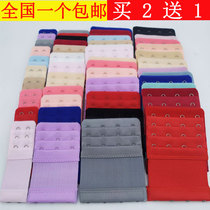 Underwear row buckle plus long buckle four rows of bra extension button womens bra connection buckle buckle back buckle three rows three buckle five buckles